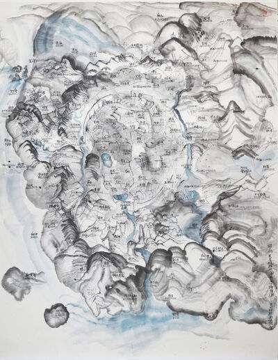 Qiu Zhijie, 'The Poets even been driven out of the Republic by Plato', 2013