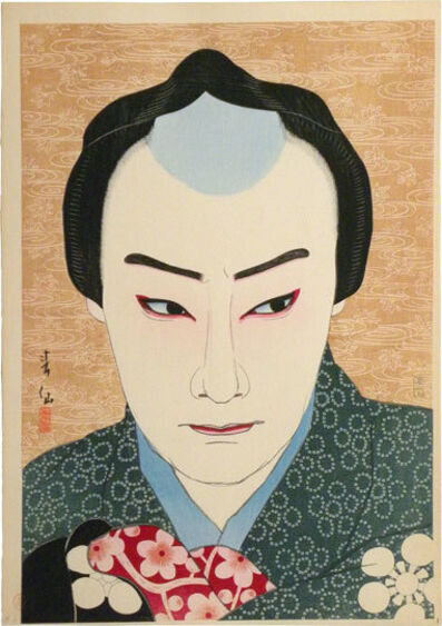 Natori Shunsen, 'Creative Prints, Collected Portraits of Shunsen: Actor Nakamura Ganjiro I as Sakata Tojuro', ca. 1925