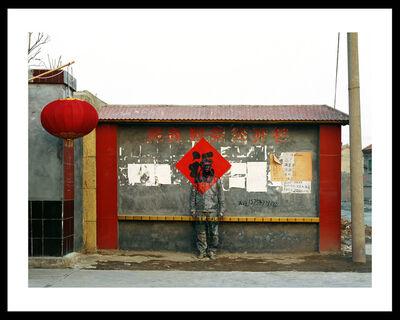 Liu Bolin, 'Open Field of Finance', 2007