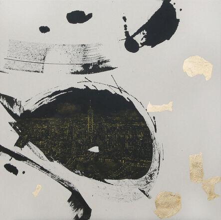 Jieun Park (b. 1987), 'A little talk - NYC', 2019