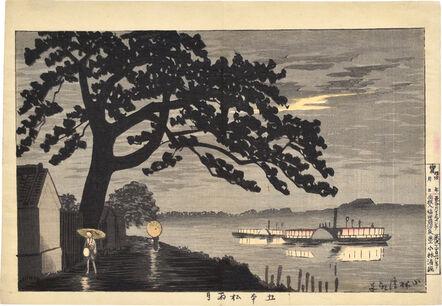 Kobayashi Kiyochika 小林清親, 'Rain and Moonlight at Gohommatsu', 1880