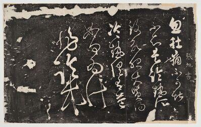 '19th century rubbing from a 10th century stele describing a sudden illness, a stomach ache', 19th century (rubbing)-10th century (stele)