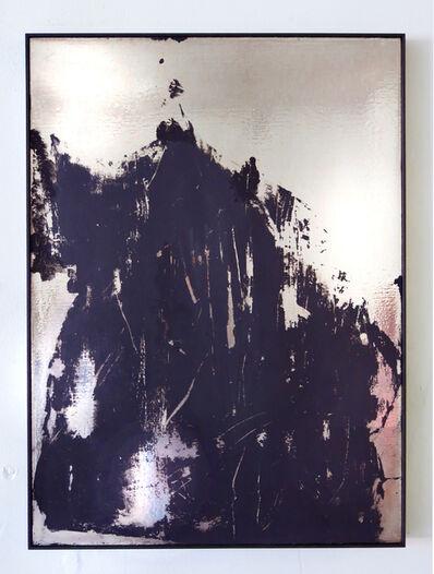 Nir Hod, 'The Back Room (large)', 2014