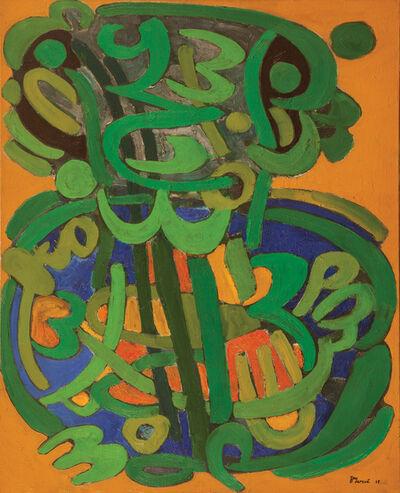 Charles Hossein Zenderoudi, 'Composition abstraite', 1967