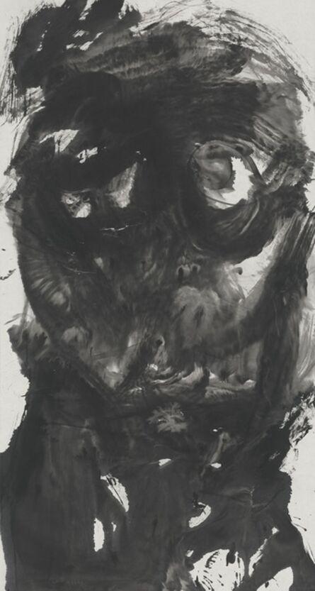 Li Jin 李津, 'Unsettled Heart 不定的心', 2015