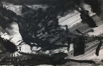 Lan Zhenghui, 'No. 10', 2017