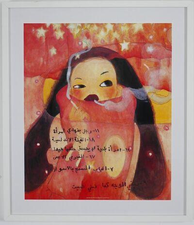 Aya Takano, 'Arabian Night and End', 2000