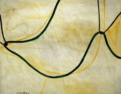 Zhang Enli 张恩利, 'Elasticity 5', 2013