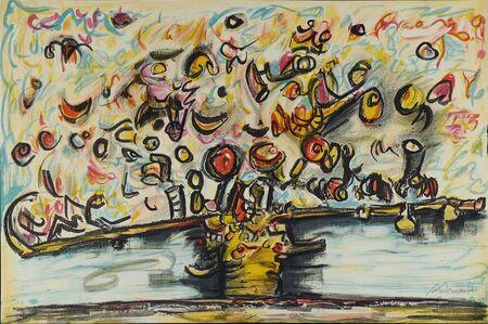 Antonio Henrique Amaral, 'Untitled', 1980-1990