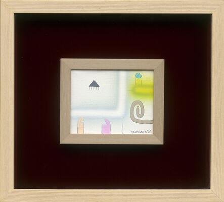 Sadamasa Motonaga, 'Grey Triangle', 1982
