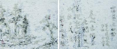 Wang Tiande 王天德, 'Digital No.013 - sab03', 2013
