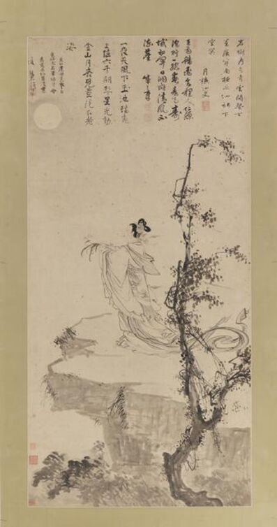 Du Jin, 'Beautiful Woman Presenting Longevity or Female Immortal with Day Lilies', 1465-1509