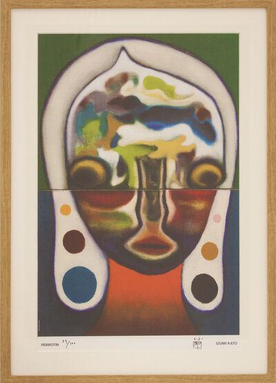 Izumi Kato, 'Untitled2', 2020