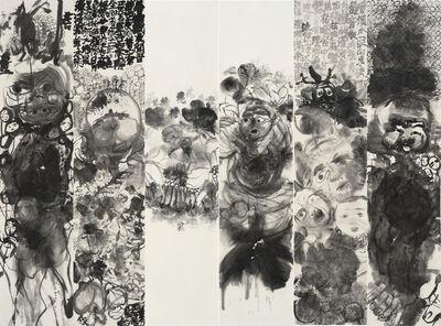 Li Jin 李津, 'Ancient Totem 古老的图腾', 2019