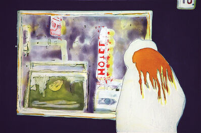 Peter Doig, 'House of Pictures', 2002