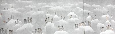 ZHANG WEN 张闻, 'Moonlight', 2017