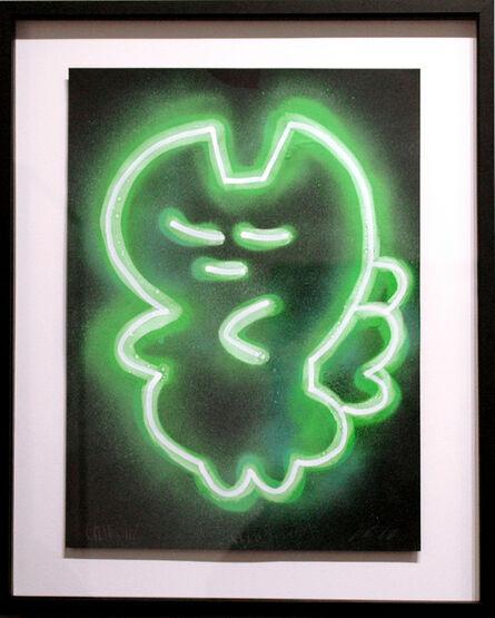 CHANOIR (Alberto Vejarano), 'Green Love', 2020