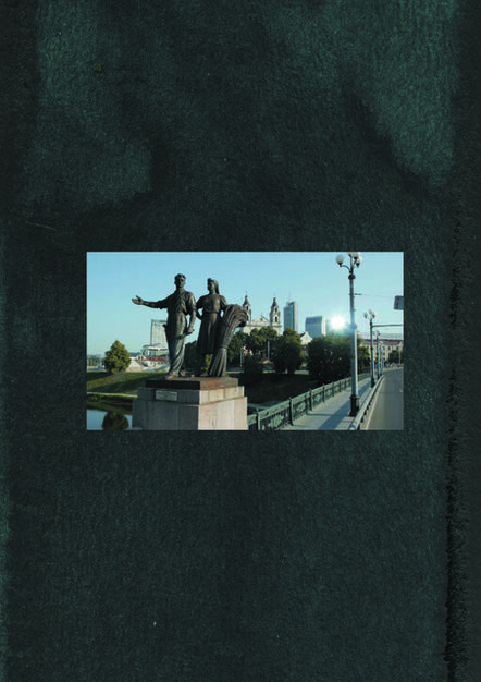 Deimantas Narkevicius, 'Green Bridge Peasants', 2016