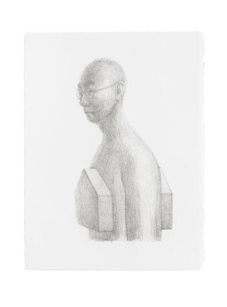 Do Ho Suh, 'Self-Portrait', 2015