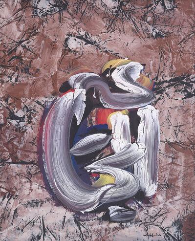 Hamed Abdalla, 'Hunger', 1982