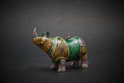 Kensuke Fujiyoshi, '21. Small Rhino (colors)', 2017