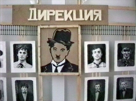 Konstantin Zvezdochetov, 'Works by Konstantin Zvezdochotov at the exhibition Artisti Russi Contemporanei at the Museo d'Arte Contemporanea Luigi Pecci in Prato, February 10, 1990'