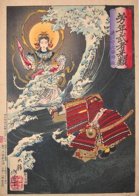 Tsukioka Yoshitoshi, 'Hojo Tokimasa Praying to the Sea Goddess', 1883