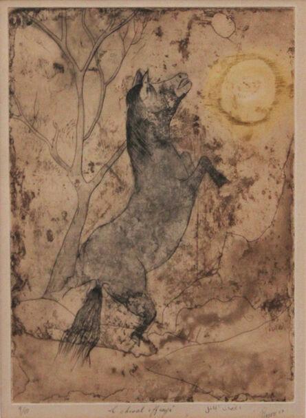 Aref Rayess, 'Untitled', 1957