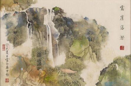 Li Xubai 李虚白, 'Soaring Cliff and Falling Water', 2013