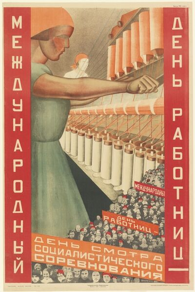 Valentina Kulagina, 'Poster, International Women Workers Day', 1930