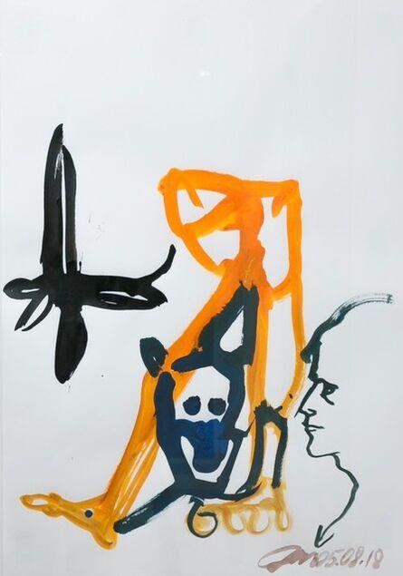Gintaras Makarevicius, 'Self-portrait', 2018