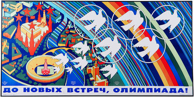 M. Lukyanov, 'Poster for the Olympic Summer Games, Moscow', 1980