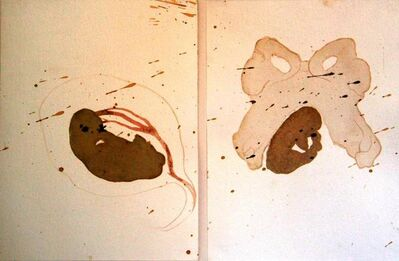 K Benitha Perciyal, 'Endless Loop', 2007