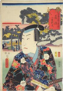 Utagawa Toyokuni III (Utagawa Kunisada), 'Actors at the Fifty-Three Stations of the Tokaido: Fujisawa, Oguri Hangan', 1852