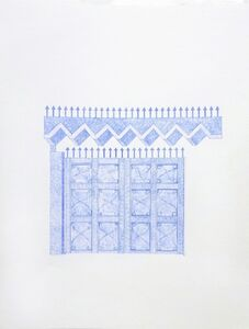 Seher Naveed, 'Gate 1 (High Gates Series) ', 2018
