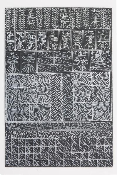 Rachid Koraïchi, 'L'Amour au bord de l'Ame (4)', 2015