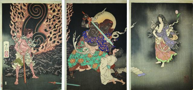 Tsukioka Yoshitoshi, 'Fudo Myoo Threatens Yuten', 111297