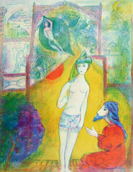 Marc Chagall, 'Then the Boy displayed to the Dervish his Bosom…, from: Four Tales from the Arabian Nights', 1948