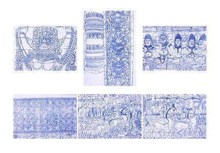Zhuang Hui & Dan'er, 'Describing Angkor (2)', 2008
