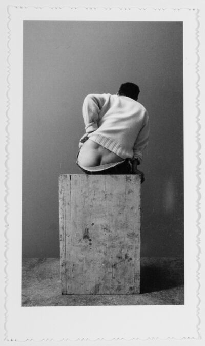 Tang Maohong, 'A Part of Classics - 6 局部古典 - 6', 2003