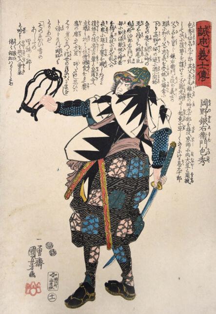 Utagawa Kuniyoshi, 'Okano Ginemon Kanehide', ca. 1847
