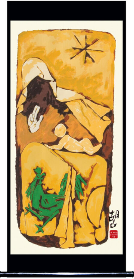 Maqbool Fida Husain, 'Mother - I', 2007