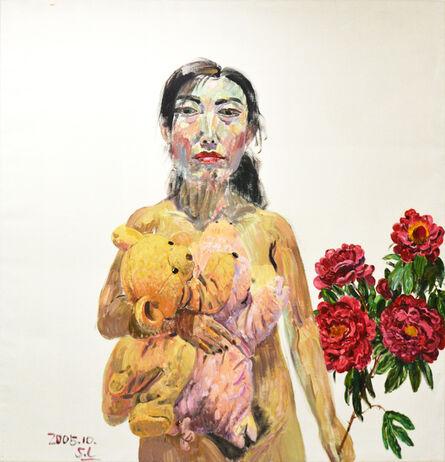 Shen Ling, 'Self Portrait', 2005