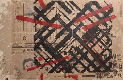 Ed Moses, 'Ikuru Speak-No', 1990