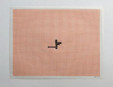 Humberto Márquez, 'Fuck it', 1957
