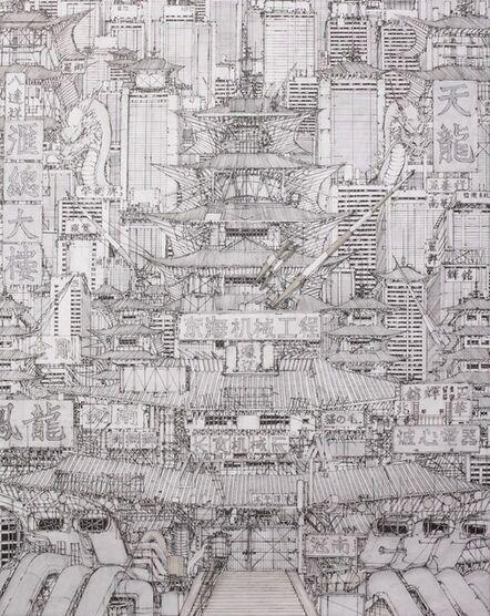 Daisuke Tajima, 'New Guohua City', 2017
