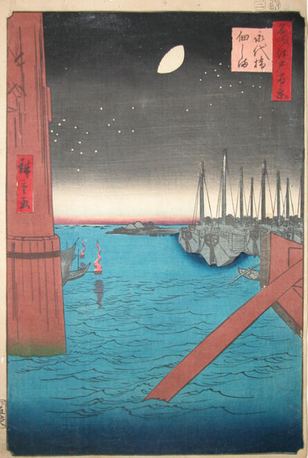 Utagawa Hiroshige (Andō Hiroshige), 'Tsukudajima from Eitai Bridge', 1857