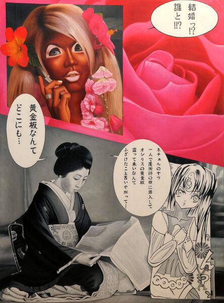 Jimmy Yoshimura, 'Pink Ganjuro', 2009