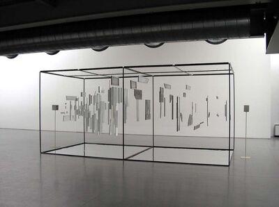 Paolo Cavinato, 'Annunciazione', 2008