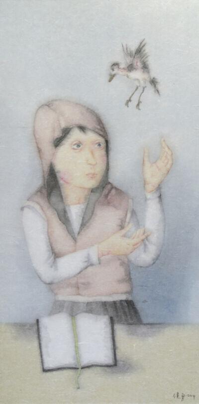 Zeng Jianyong, 'Discipline-Flying Bird', 2014